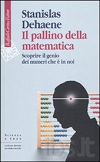 il-pallino-della-matematica.png
